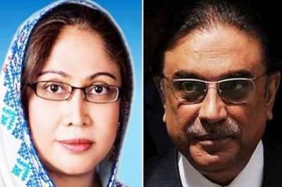 Asif Zardari, Faryal Talpur declared absconders