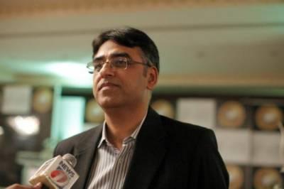 Firing at Asad Umer corner meeting during his speech in Islamabad