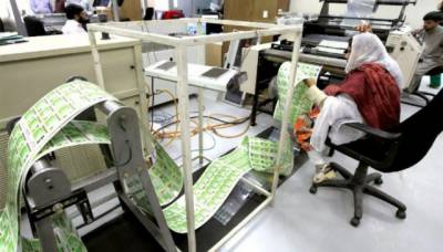Nadra to provide CNICs before July 25