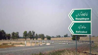 Pakistan Army officer dead, five injured in an accident on motorway