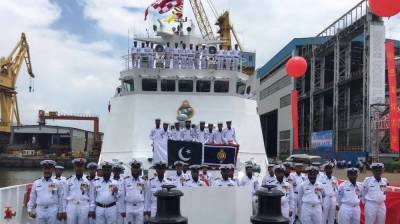 PMSA commissions largest ever new ship named