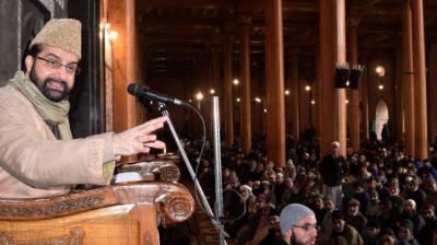 Repression, harassment & intimidation can't deter Kashmiris' struggle for right to self-determination: Mirwaiz