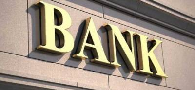Which is the best Bank in Pakistan? reveals Euromoney Awards for Excellence