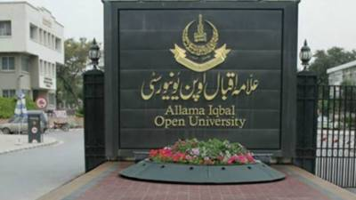 AIOU announces admission plan from SSC to PhD levels
