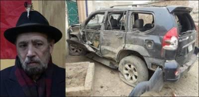 Bomb blast in DI Khan, PTI leader hit