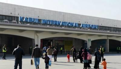 Bomb blast near Kabul international Airport upon arrival of Afghan VP General Dostum