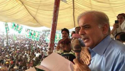 Change my name if don't take Pakistan ahead of arch rival India: Shahbaz Sharif