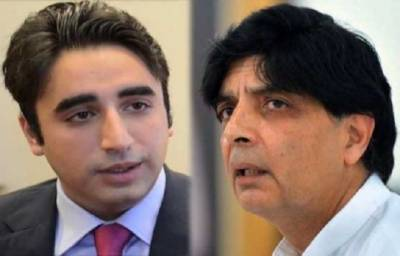 Chaudhry Nisar's remarks over Bilawal Bhutto Zardari are stunning