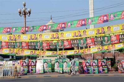 Election campaigns of political parties enter final stage