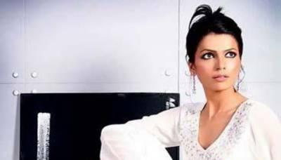 Former model Annie Ali Khan found dead in Karachi
