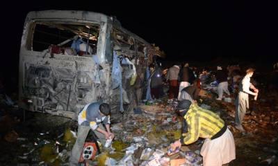 Mastung blast: Startling revelations surface about suicide bomber