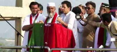Nawaz, Maryam acting like innocent after stealing Rs 300 Billions: Imran Khan