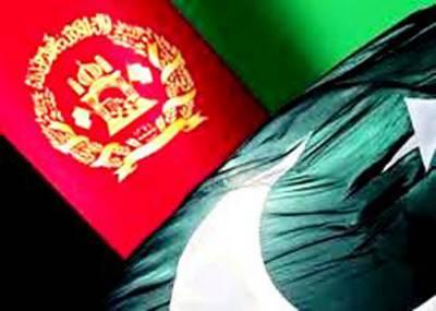 Pakistan Afghanistan working group first ever meeting held in Kabul
