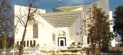 SC to hear case of using PIA plane for a private tour today