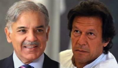 Shehbaz slams Imran for 'destroying Peshawar'