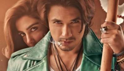'Teefa in Trouble' breaks record with biggest ever opening for Pakistani film