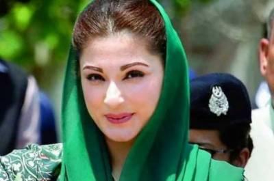 Who is tweeting from Maryam Nawaz twitter account?
