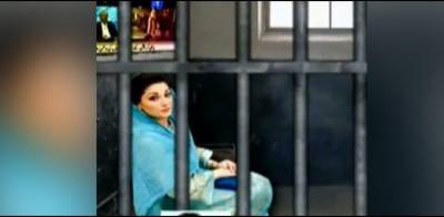 Adiala Jail authorities reject Maryam Nawaz request