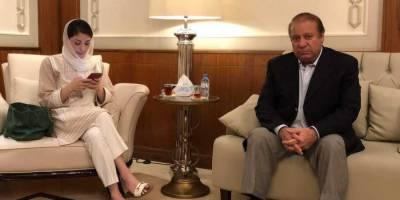 Adiala Jail authorities reject Maryam Nawaz request: Sources