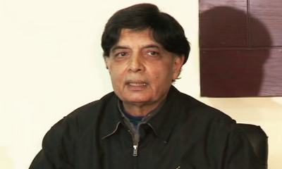 Being child of a politician doesn't make one party leader: Nisar