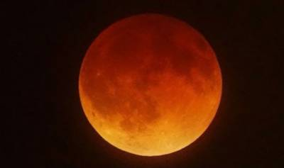 Century's longest lunar eclipse to be visible in Pakistan