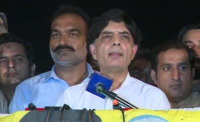 Chaudhry Nisar Ali Khan says those criticizing Army cannot be sincere to Pakistan