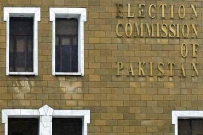 ECP suspends Returning Officer