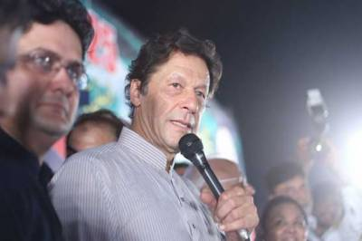 Imran Khan gets a blow from Islamabad High Court