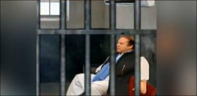 Nawaz Sharif shifted to hospital in Adiala Jail