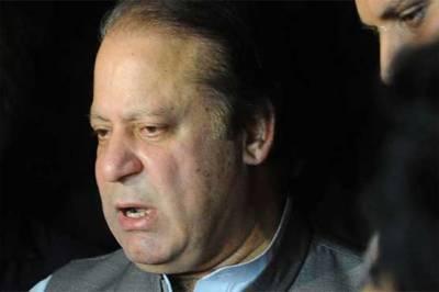 Nawaz Sharif undergoes medical examination in Adiala Jail by high powered medical board