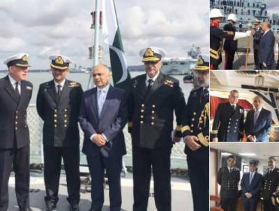 Pak Navy ship ASLAT arrives in UK, gets warm welcome by Royal Navy