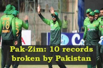 Pak Vs Zimbabwe series: 10 World Records broken