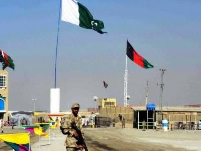 Pakistan Afghanistan border crossings in Balochistan closed