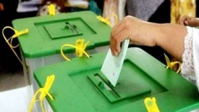 Pakistan Army deployed at polling stations today