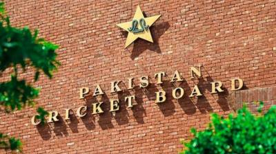 PCB constructing a new building in Pindi stadium