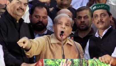 PML-N's chances of winning seats from Karachi look slim