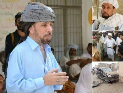 PTI's Ikram Khan Gandapur martyred in DI Khan attack