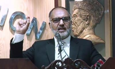 Rawalpindi Bar condemns Justice Shaukat Aziz Siddiui speech