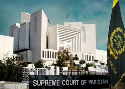 SC dismisses application on disqualification of Anjum Aqeel