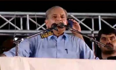 Shahbaz Sharif warns ahead of General Elections results
