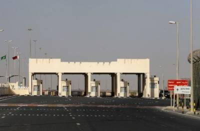 Top UN Court announces verdict in Qatar's case against UAE