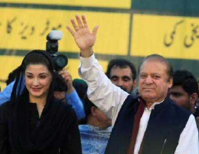 (VIDEO): Nawaz Sharif Audio message leaked from Adiala Jail