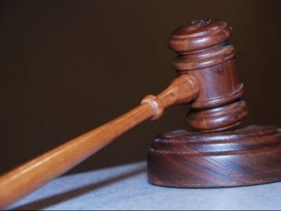 Arbitrator in London hears claims against Pakistan