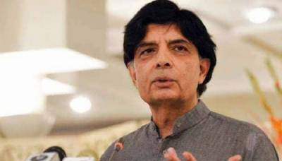 After back to back defeats, Chaudhry Nisar has some good news at the end of the day
