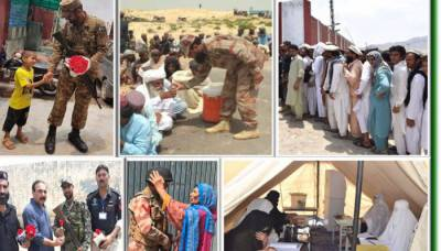 Army thanks Pakistanis for rejecting 'malicious' propaganda