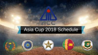 Asia Cup schedule announced