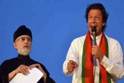 Dr Tahir ul Qadri has a message for Imran Khan