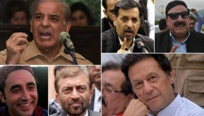 Early results show tough battle among major parties in key NA constituencies
