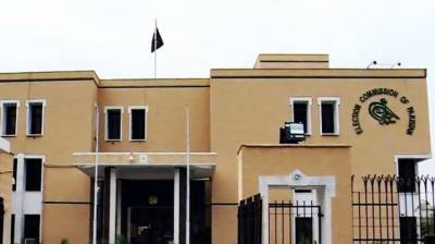 ECP announces unofficial results of three NA constituencies
