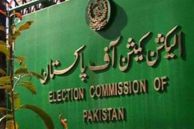 ECP chief plays down delay in Pakistan election result announcements